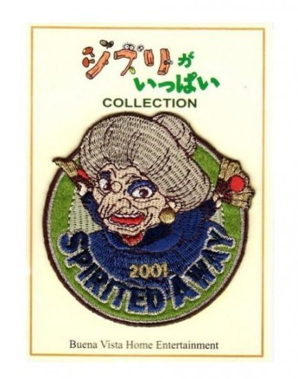 1 left - Patch / Wappen - Embroidered - Yubaba - Spirited Away - Ghibli - out of production (new)