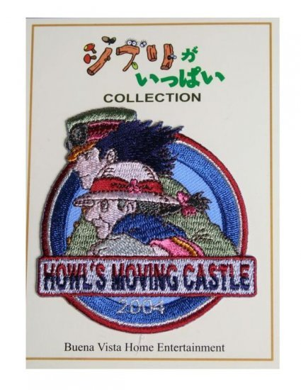 1 left - Patch / Wappen - Embroidered- Howl & Old Sophie - Howl's Moving Castle -no production (new)