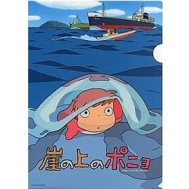 3 left - Clear File A4 - 22x31cm - Ponyo & Jellyfish - Ghibli - Lawson - no production (new)