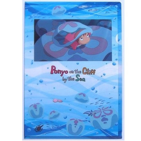 1 left - Clear File A5 - Ponyo - Ghibli - 2008 - out of production (new)