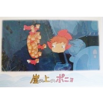1 left - 5 Postcard Set - Ponyo - Ghibli - 2008 - out of production (new)