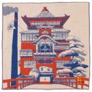 Handkerchief -40x40cm- 3 Layers- Yuya - Imabari - Made in Japan - Spirited Away - Ghibli 2014 (new)