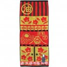 Face Towel - 34x80cm - Jacquard Weaving - Kaonashi & Susuwatari - Spirited Away - 2014 (new)
