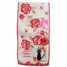 Pocket Towel - NonThread Steam Shirring - Rose red - Jiji - Kiki's Delivery Service - 2014 (new)