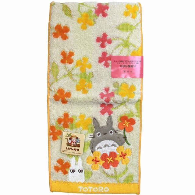 Pocket Towel - NonThread Steam Shirring & Picot - Flower yellow - Totoro - 2014 (new)