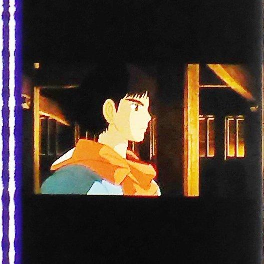 1 left - Movie Film #17 - 6 Frames - Ashitaka - Mononoke - Ghibli (real film)