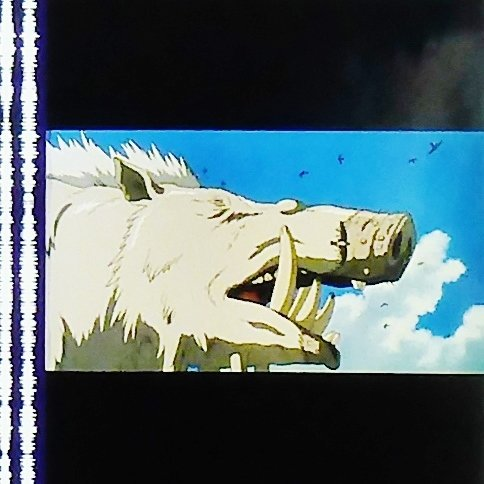 SOLD - Movie Film #19 - 6 Frames - Okkotonushi / Wild Boar God - Mononoke - Ghibli (real film)