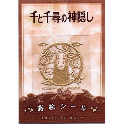 Sticker - 3.3x3.3cm - made in Japan - Kaonashi - Spirited Away - Ghibli - 2014 (new)
