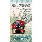 Strap - Poinsettia (December) - Zinc - 12 Months Charm - Jiji - Kiki's Delivery Service - 2014 (new)