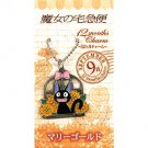 Strap Holder - Marigold (September) - Zinc - 12 Months Charm - Jiji - Kiki's Delivery Service - 2014 (new)