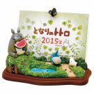 Monthly Calendar 2015 - 4 Magnet - Photo Frame & Magnet Board - Totoro - no production (new)