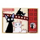 Towel Gift Set - 2 Towels - Wash & Bath - Jiji - Kiki's Delivery Service - 2011 (new)