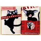 Towel Gift Set - 2 Towels - 2 Wash & Face - Jiji - Kiki's Delivery Service - 2011 (new)