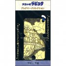 Bookmarker / Ornament - Laputa - Ghibli - 2014 - no production (new)