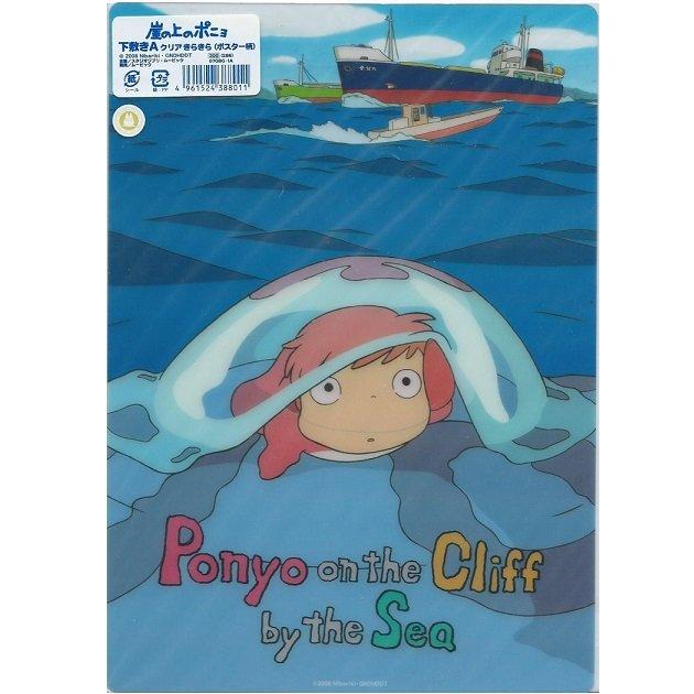 4 left - Pencil Board / Shitajiki - Ponyo & Jelly Fish - Ghibli - out of production (new)