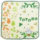 Mini Towel -25x25cm- NonThread Steam Shirring - Applique & Embroidery - Totoro - Ghibli - 2015 (new)