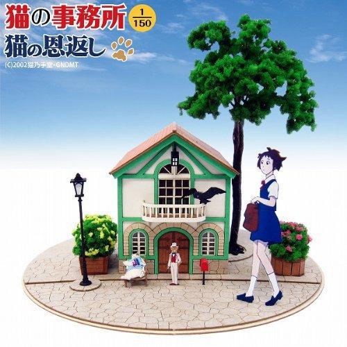 27%OFF- Papercraft Kit - Laser Sheet - Haru & Baron & Moon & Toto - Cat Returns - Ghibli -2013 (new)