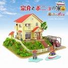 25% OFF - Papercraft Kit - Laser Sheet - Ponyo & Sousuke & Fujimoto - Ghibli - 2012 (new)