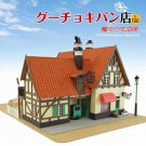 26%OFF- Papercraft Kit - Laser Sheet- Guchokipan Store- Kiki's Delivery Service - Ghibli -2011 (new)