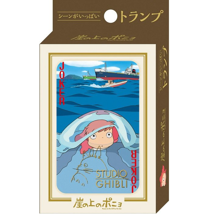 Playing Cards - 54 Different Pictures from Scene - Special Case - Ponyo - Ghibli - 2015 (new)