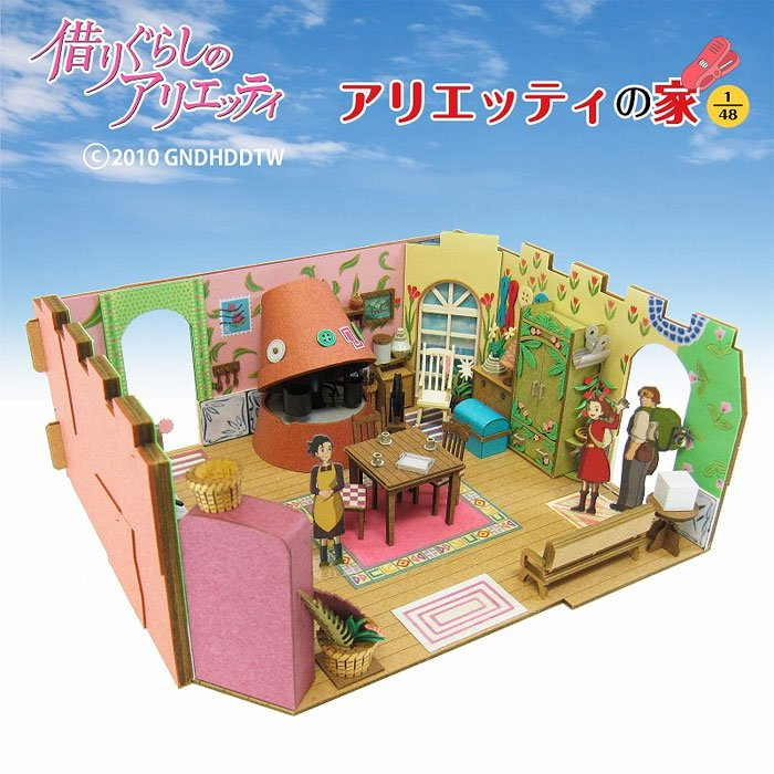 25%OFF- Papercraft Kit - Laser Sheet - Arrietty's House - Arrietty & Dad & Mom - Ghibli - 2013 (new)
