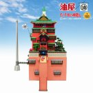 25% OFF - Paper Craft Kit - Yuya & Yubaba & Bou & Gods - Spirited Away - 2012 (new)