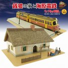 25%OFF- Papercraft Kit- Laser Sheet- Zeniba House & Platform- Kaonashi Sen- Spirited Away -2012(new)
