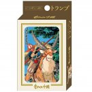 Playing Cards - 54 Different Pictures from Scene - Special Case - Mononoke - Ghibli - 2015 (new)
