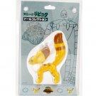 Doll - Flocking Processing - Teto / Kitsunerisu - Nausicaa / Laputa - Sekiguchi - 2015 (new)