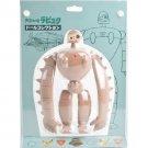 Doll - Flocking Processing - able to move arms - Robot - Laputa - Sekiguchi - 2015 (new)