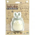 Doll - Flocking Processing - Totoro - Sekiguchi - 2015 (new)