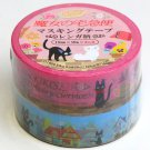 2 Decorating Tape - 100cm - Different Design - Brick - Jiji - Kiki's Delivery Service - 2015 (new)