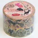 2 Decorating Tape - 100cm - Different Design - Antique - Jiji - Kiki's Delivery Service - 2015 (new)
