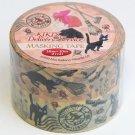 2 Decorating Tape - 100cm - Different Design - Antique - Jiji - Kiki's Delivery Service - 2015 (new)