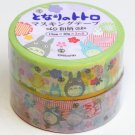 2 Decorating Tape - 100cm - Different Design - Japanese - Totoro - Ghibli - 2015 (new)