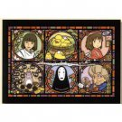 Jigsaw Puzzle - 208 pieces - Art Crystal like Stained Glass - Spirited Away - Ensky - 2015 (new)