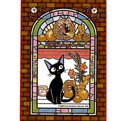 Jigsaw Puzzle -126 pieces -Clear Color like Stained Glass- Kiki's Delivery Service -Ensky-2015 (new)