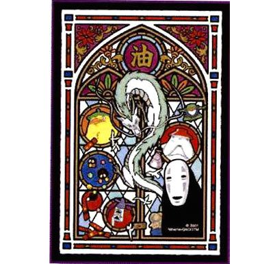 Jigsaw Puzzle - 126 pieces - Clear Color like Stained Glass - Spirited Away - Ensky - 2015 (new)