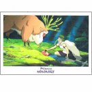 Postcard - San & Ashitaka & Shishigami - Mononoke - Ghibli - 2013 - no production (new)