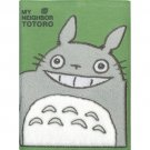 2016 Schedule / Calendar Book - October 2015 to December 2016 - Fluffy - Totoro - Ghibli (new)