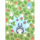 Blanket Case - 150x210cm - Strawberry - Totoro - Ghibli - 2015 (new)