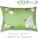 Pillow Case - 43x63cm - Strawberry - Totoro - Ghibli - 2015 (new)