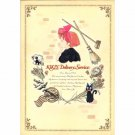 Notebook B5 - 48 Pages - antique - made in Japan - Kiki's Delivery Service - Ghibli - 2015 (new)