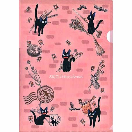 Clear File A4 - made in Japan - pink - antique - Kiki's Delivery Service - Ghibli - 2015 (new)