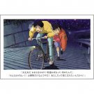 Postcard - Shizuku & Seiji - Whisper of the Heart - Ghibli - 2015 (new)
