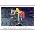 Postcard - Shizuku & Seiji - Whisper of the Heart - Ghibli - 2015 (new)
