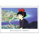 Postcard - Kiki - Kiki's Delivery Service - Ghibli - 2015 (new)