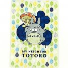 Notebook B5 - 48 Pages - leaves - made in Japan - Totoro - Ghibli - 2015 (new)