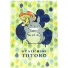 Clear Pencil Board / Shitajiki B5 - leaves - made in Japan - Totoro - Ghibli - 2015 (new)