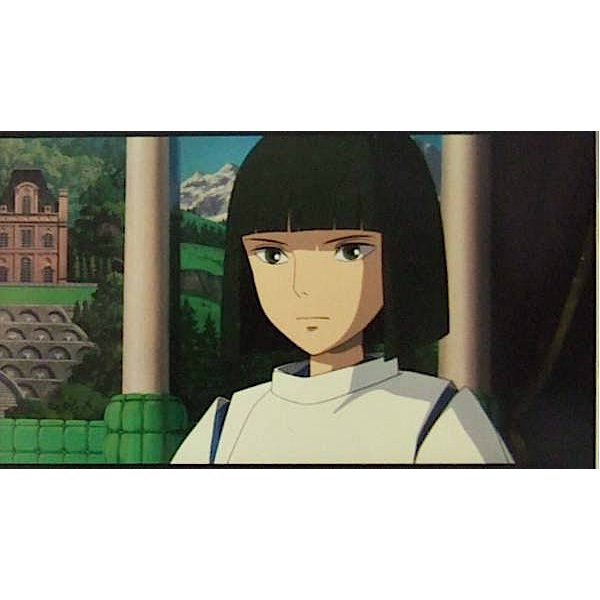 1 left - Bookmarker - Movie Film #57 - 6 Frame - Haku - Spirited Away - Ghibli Museum (new)
